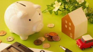 FPの相談料金はいくらにする?初回は低価格で設定するパターンが多い